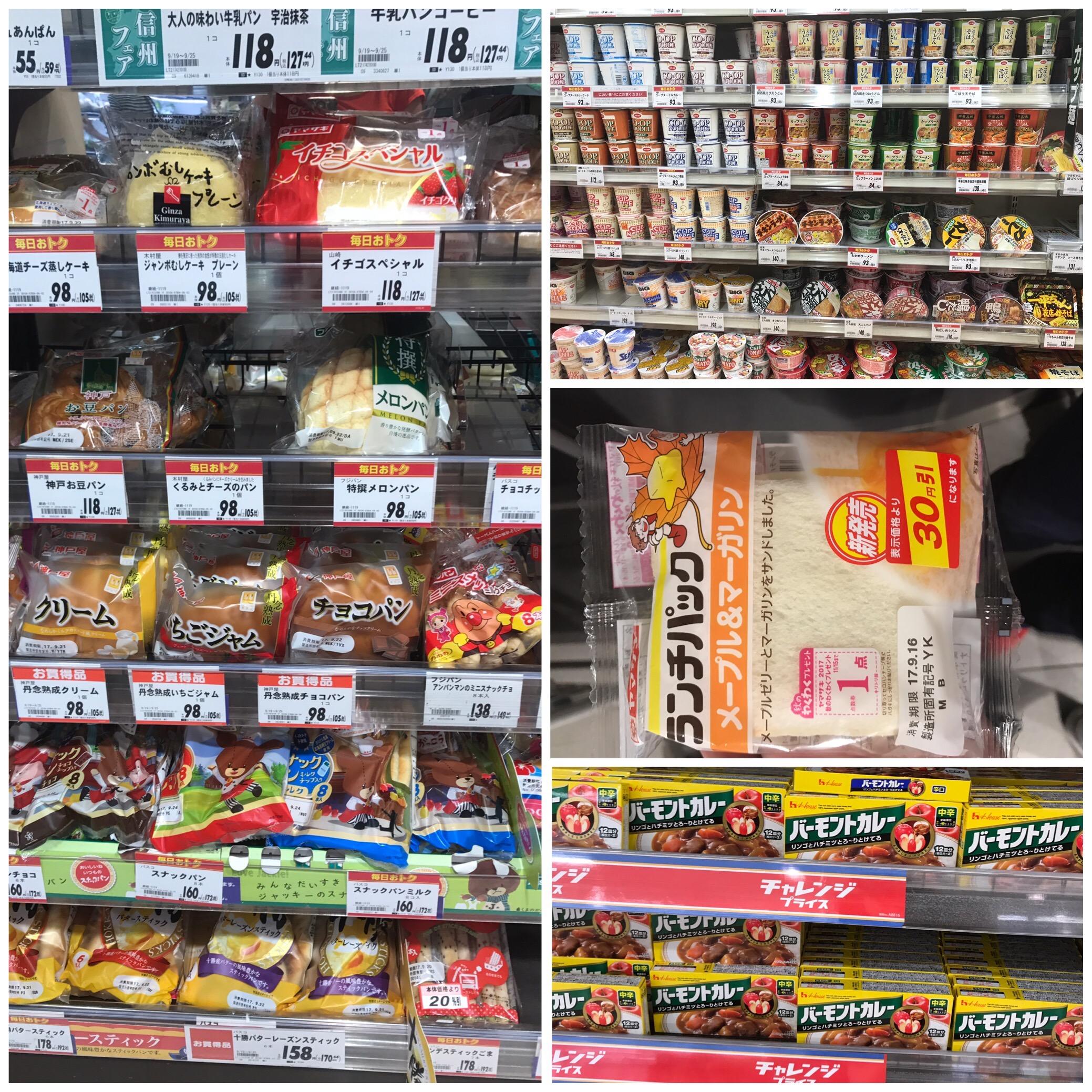 Zakupy w Japonii