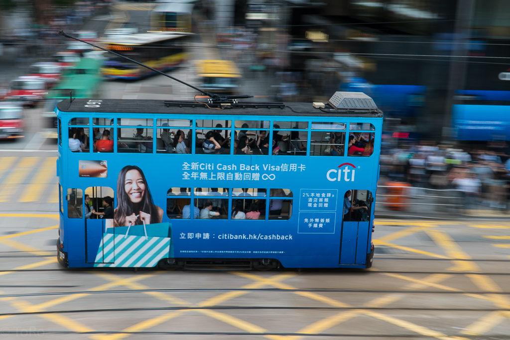 Hong Kong – kilka zdjęć
